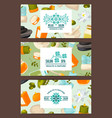 with cartoon beauty and spa elements vector image