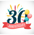 anniversary 30 years template with ribbon vector image vector image