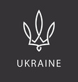 Emblem of Ukraine floral logo monogram with the vector image