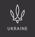 emblem ukraine floral logo monogram with the vector image vector image