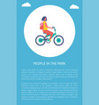 girl riding bike cartoon isolated poster vector image vector image