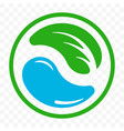 recyclable icon biodegradable plastic free vector image vector image