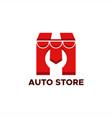 auto store logo vector image vector image
