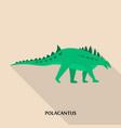 polacantus icon flat style vector image vector image