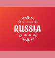 welcome to russia horizontal banner russian red vector image vector image