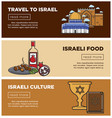 israeli food and culture promo internet banners vector image