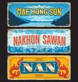 mae hong son nan nakhon sawan thailand plates vector image vector image