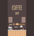 coffe shop flat interior modern cafeteria vector image