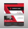 Red corporate business card name card template