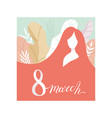 8 march greeting card in pastel colors vector image vector image