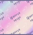 cute unicorn pattern magic baby vector image vector image