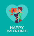 happy valentines greeting card design vector image vector image