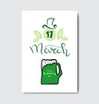 cute background for happy saint patricks day vector image vector image