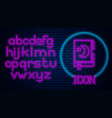 glowing neon holy book koran icon isolated on vector image vector image
