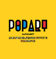 pop art style font vector image vector image