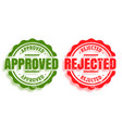 approved and rejected rubber stamps set two