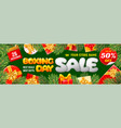 boxing day sale advertising banner vector image vector image