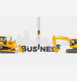 business creation banner vector image vector image