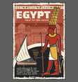 egypt ancient culture travel and niles trip tours vector image vector image