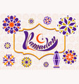 handwritten text inscription ramadan kareem vector image
