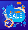 summer super sale underwater poster flyer layout vector image vector image