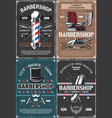 barbershop pole chair razor scissors and brush vector image vector image