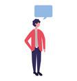 businessman professional work speech bubble vector image