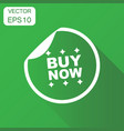 buy now shopping icon business concept sale vector image vector image