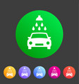 car wash icon flat web sign symbol logo label vector image vector image