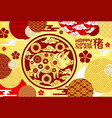 chinese new year poster with pig and asian pattern vector image vector image
