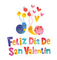 happy valentines day in spanish card vector image vector image