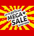 mega sale poster banner on sun rays background vector image vector image