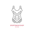 Sportswear Logo vector image vector image
