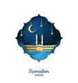 ramadan kareem greeting card with golden mosque vector image vector image