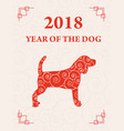 chinese year dog vector image vector image