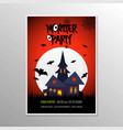 happy halloween zombie party invitation card vector image
