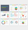 set presentation template infographic elements vector image vector image
