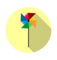 pinwheel icon in flat style vector image