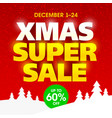 christmas super sale banner special offer vector image vector image