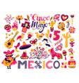 mexican cinco de mayo vector image vector image