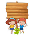 wooden board with two kids vector image vector image