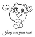 funny rounded furry monster vector image