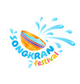 bowl with water for songkran vector image