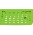 march 17 2018 st patricks day calendar vector image vector image