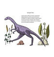 compsognathus dinosaur vector image vector image