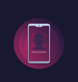 face recognition biometric facial scan icon vector image