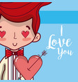 i love you card wedding card vector image