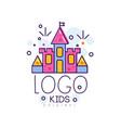 logo kids creative concept template design vector image vector image