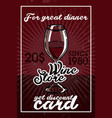 color vintage wine store banner vector image vector image