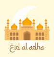 eid al adha festival background flat style vector image
